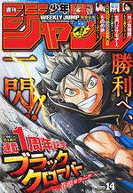 Weekly Shônen Jump 14