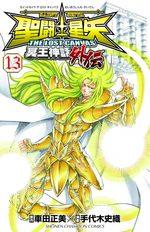 Saint Seiya - The Lost Canvas Chronicles 13