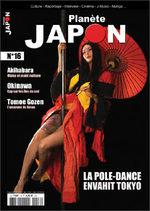 Planète Japon 16 Magazine