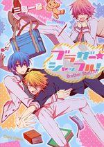 Brother Shuffle! 1 Manga