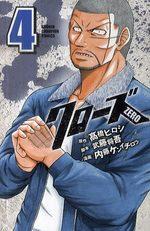 Crows Zero 4 Manga