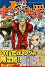 couverture, jaquette Seven Deadly Sins Edition limitée 18