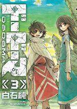 Dôdôma 3 Manga