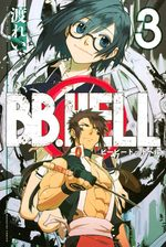 BB. Hell 3 Manga