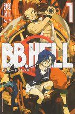 BB. Hell 1 Manga