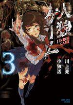 Hunt - Le Jeu du Loup-Garou 3 Manga