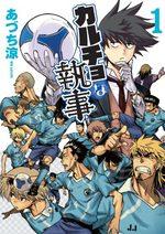 Team butler 1 Manga