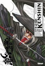 Kenshin le Vagabond 2