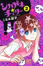 Zombie cherry 2 Manga