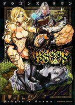 Dragon's crown 1 Manga