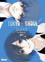 Tokyo Ghoul [zakki] Artbook