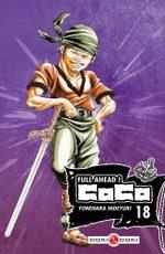 Full Ahead ! Coco 18 Manga