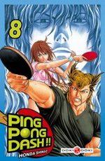 Ping Pong Dash !! 8