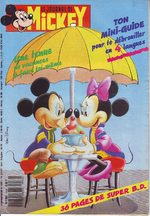 Le journal de Mickey 1934 Magazine