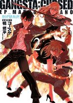 Gangsta: Cursed 2 Manga