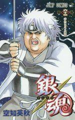Gintama 63 Manga