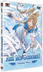 Ah! My Goddess - Tatakau Tsubasa 1 TV Special