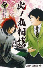 Hinomaru sumô 9 Manga