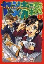 Drôles de Racailles 1 Manga