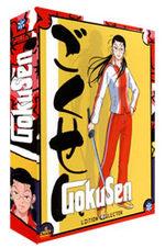 Gokusen 1