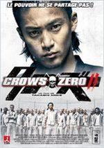 Crows Zero II 1 Film