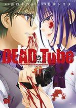 DEAD Tube 1 Manga