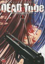 DEAD Tube 3 Manga