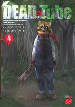 DEAD Tube 4 Manga