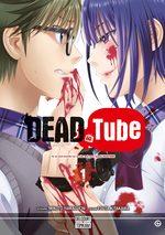 DEAD Tube 1
