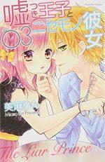 Liar Prince & Fake Girlfriend 3 Manga