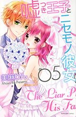 Liar Prince & Fake Girlfriend 5 Manga