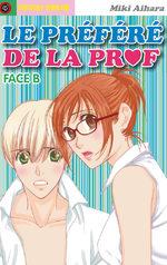 Le préféré de la prof 2 Manga