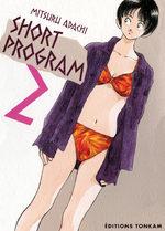 couverture, jaquette Short Program Collector 2