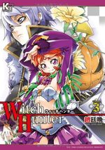 Witch Hunter 3