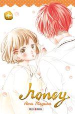 Honey # 4