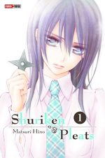 Shuriken & Pleats 1