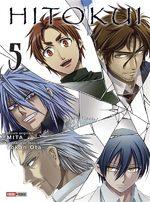 Hitokui 5 Manga