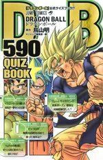 Dragon Ball - Quiz book 1 Fanbook