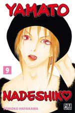 Yamato Nadeshiko 9 Manga