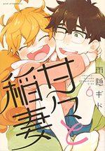 Amaama to Inazuma 6 Manga
