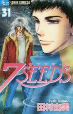 7 Seeds 31 Manga