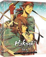Hakuoki Film 1 Danse sanglante à Kyoto 1