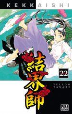 Kekkaishi 22