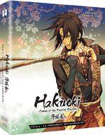 Hakuoki - Film 2 : Le Firmament des Samouraïs 1 Film