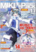 Miku-Pack Music & Artworks 17 Magazine