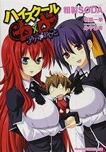 Highschool DxD - Spin-off 1 Manga