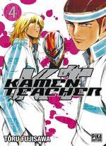 Kamen Teacher 4 Manga