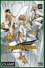Tsubasa Reservoir Chronicle 25
