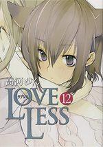 Loveless 12 Manga