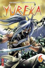 Yureka # 6